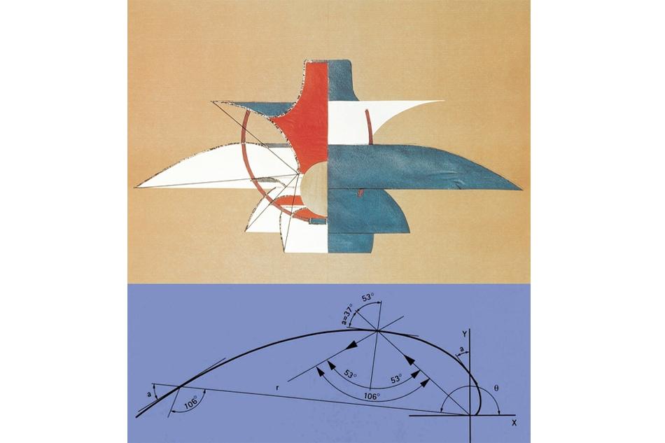 PH4/3 Pendant/Louis Poulsen(ピーエイチ4/3 ペンダント/ルイスポールセン)