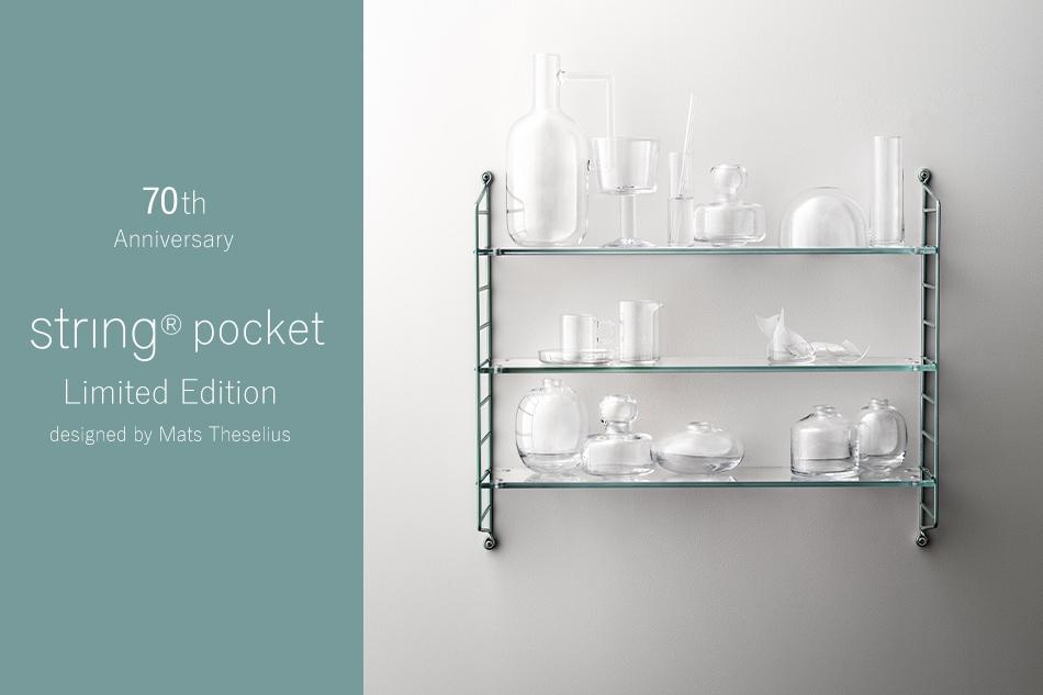 string pocket Limited Edition/String(ストリング ポケット リミテッドエディション/ストリング)
