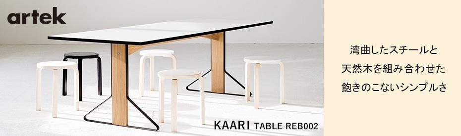 KAARI TABLE