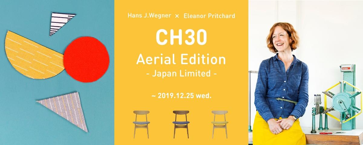 CH30 Aerial Edition Carl Hansen&SON