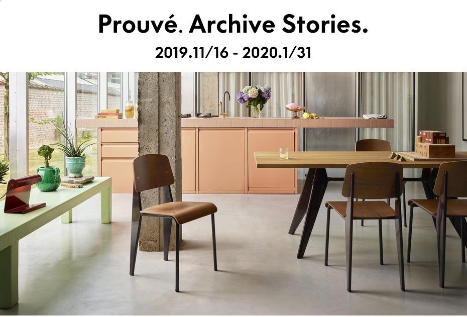 Jean Prouve Archives