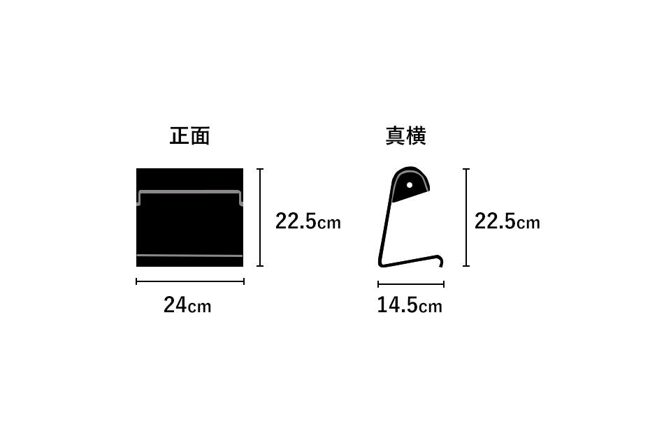 Compas Direction/Vitra(コンパス ディレクション/ヴィトラ)