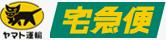 ネコポスのロゴ