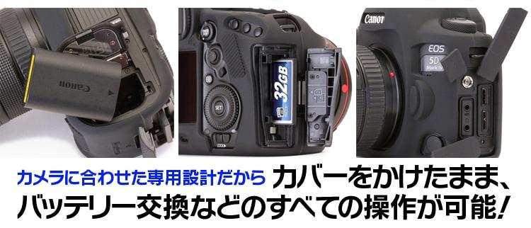 CANON EOS 5D Mark4用