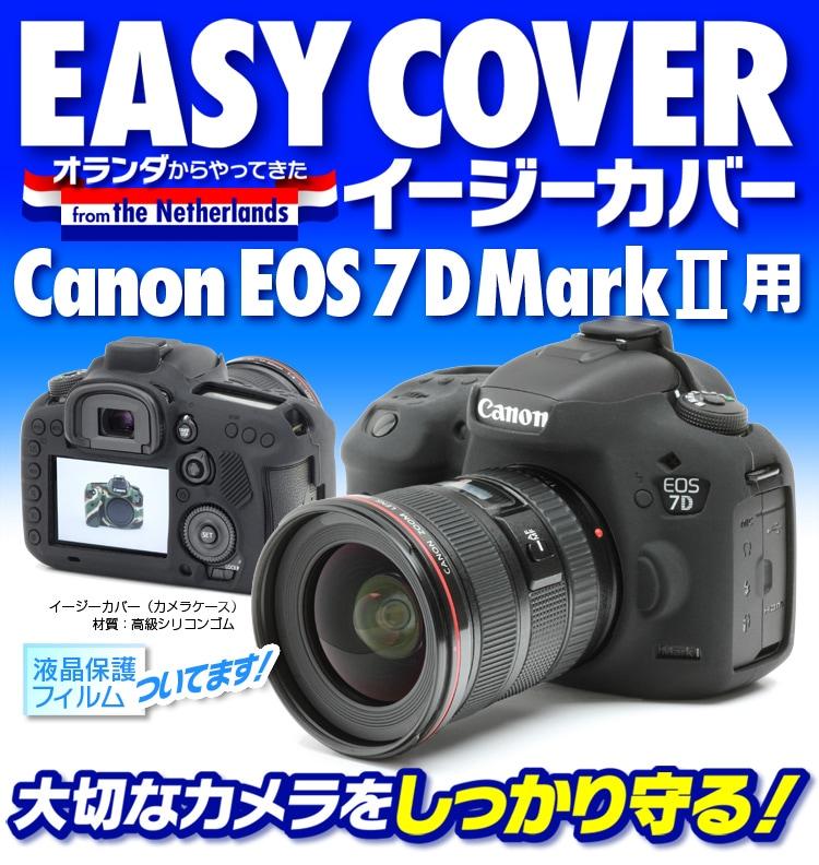 Canon eos 7D Mark2 ブラック