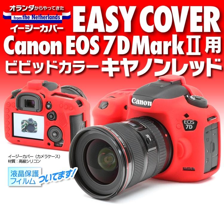 Canon eos 7D Mark2 レッド