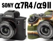 SONY A7R4 / A9 II