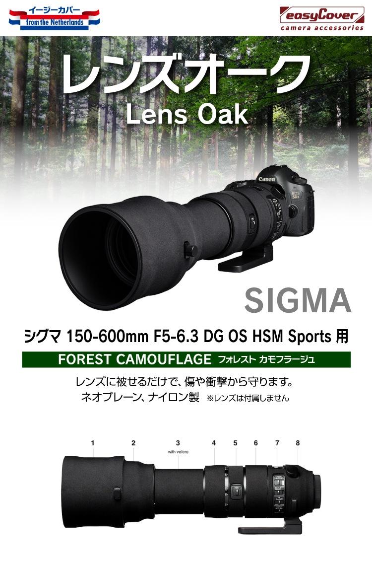 シグマ 150-600mm F5-6.3 DG OS HSM Sport 用 ブラック
