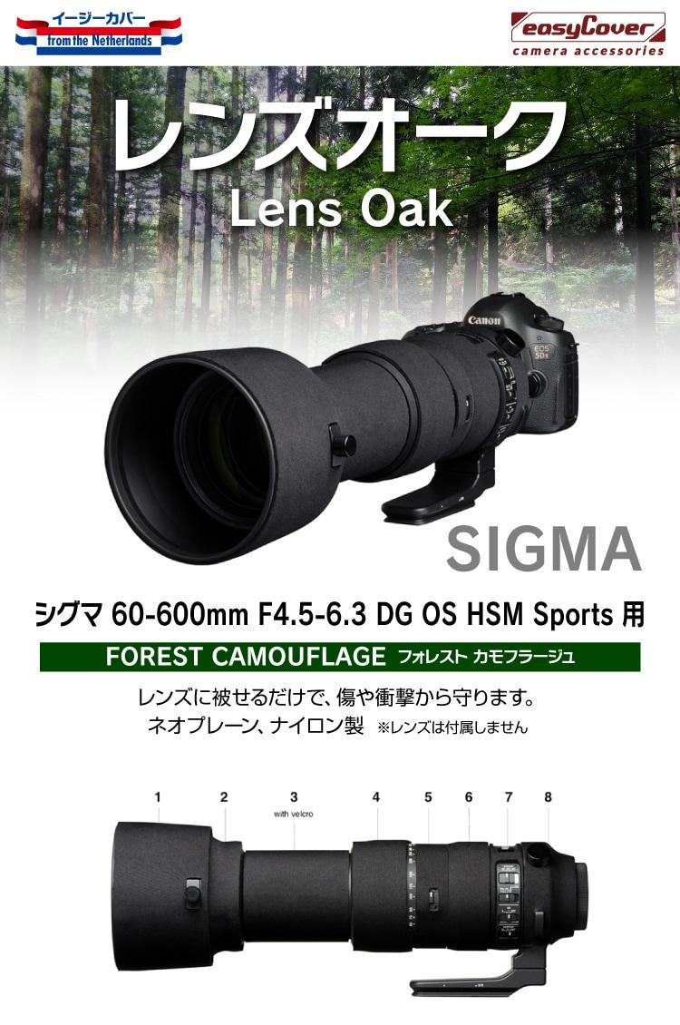 シグマ 60-600mm F4.5-6.3 DG OS HSM Sport 用 ブラック
