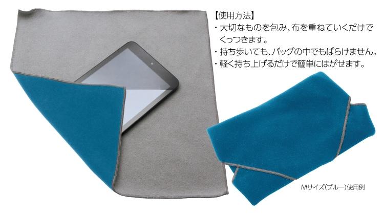 イージーラッパー Mサイズ ブルー