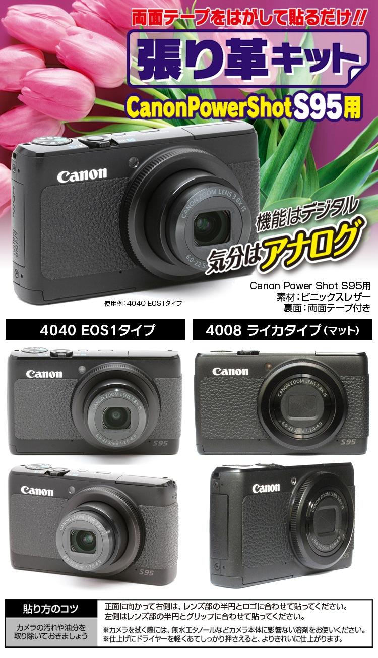 canon S99
