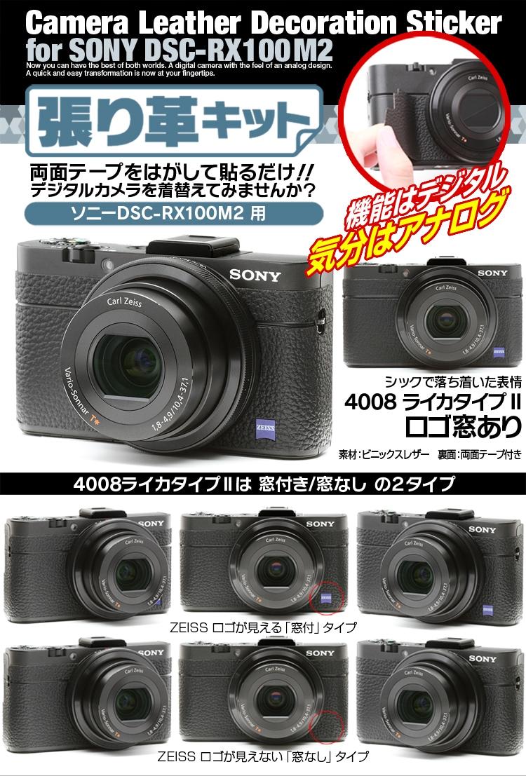 RX-100M2
