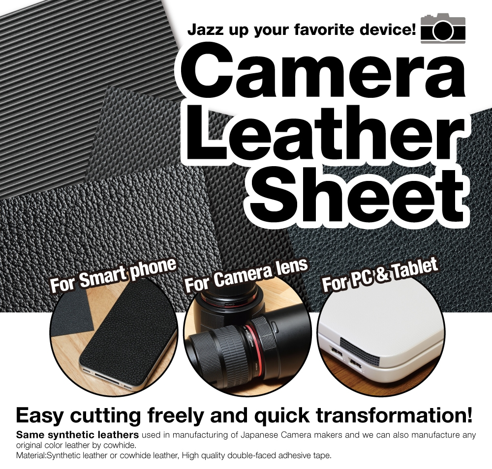 Camera leather