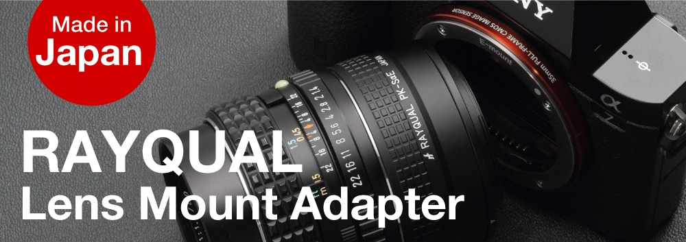 Lens Mount Adapter