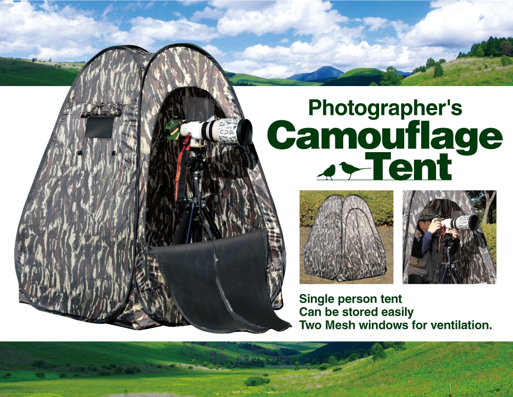 Photography Tent
