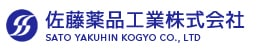 佐藤薬品工業株式会社