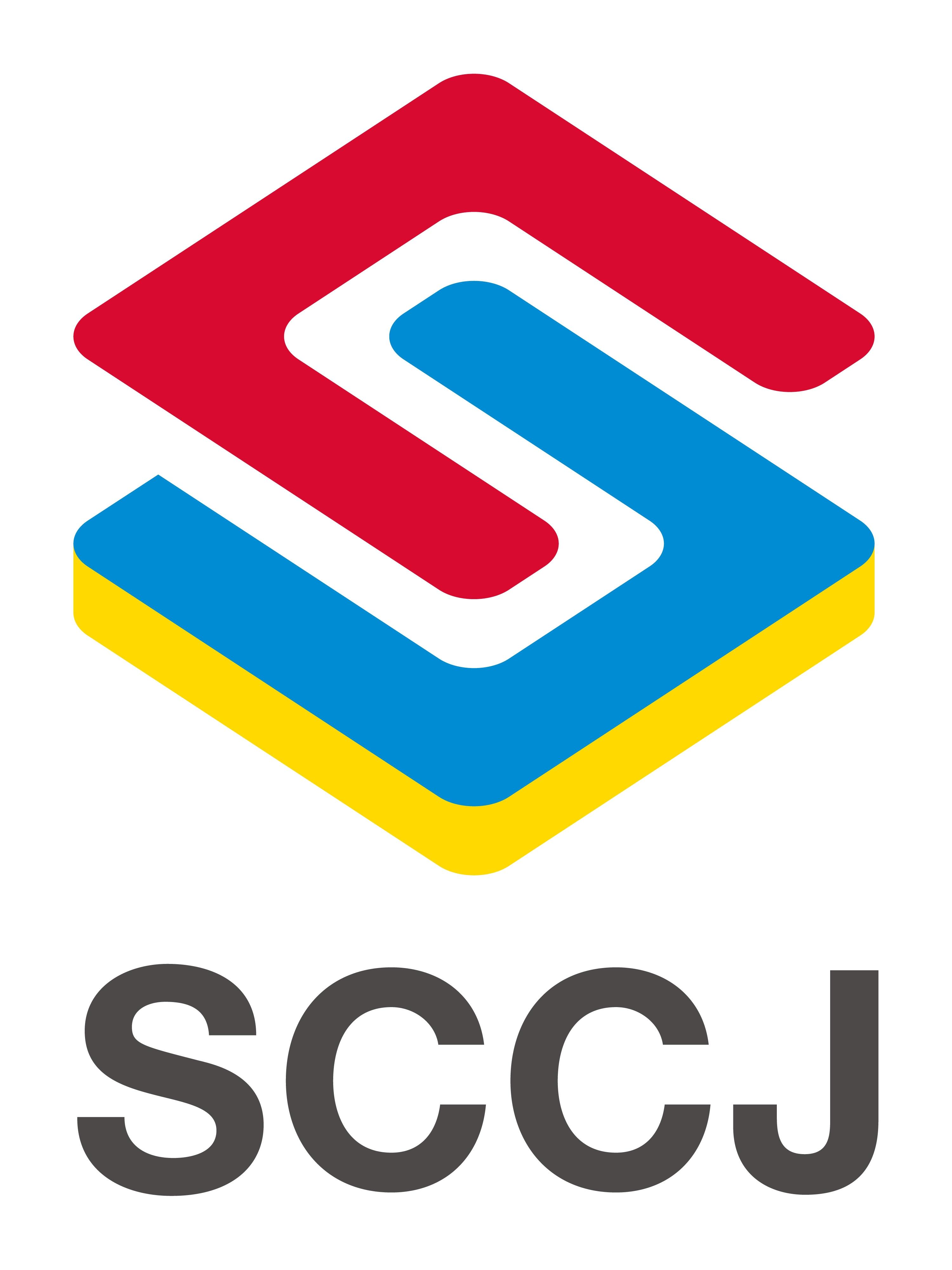 ロゴ: SSCJ( The Swedish Chamber of Commerce and Industry in Japan )スウェーデン商工会議所