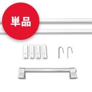 金属製ロフトはしご ルカーノラダー専用金具の単品販売