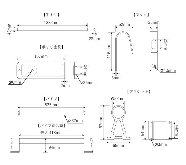 金属製ロフトはしご ルカーノラダー専用金具 一覧