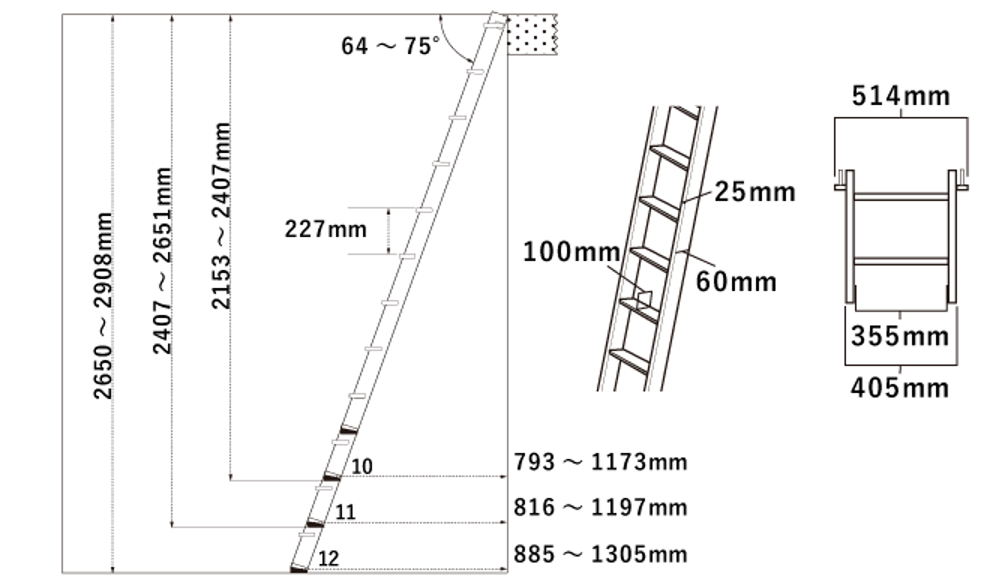 金属製ロフトはしごホワイトラダーの簡易寸法図