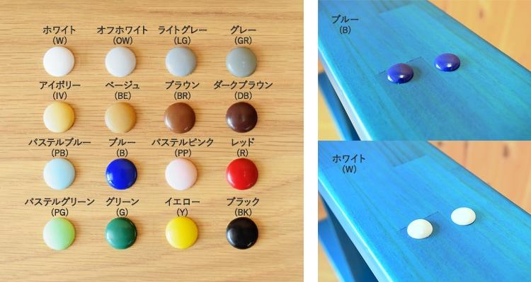 木製ロフトはしごカスタムラダーのカラーキャップは全16色から選択可能