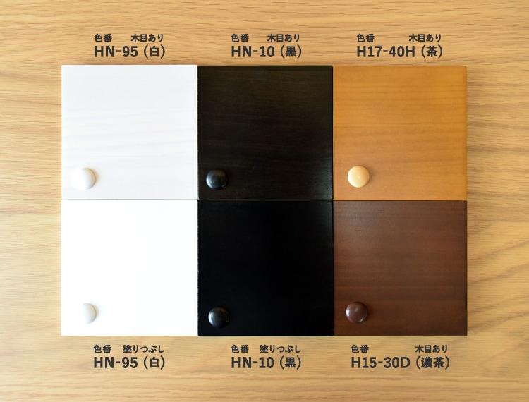 木製ロフトはしごカスタムラダーはカラーオーダー可能