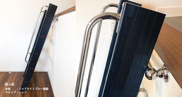木製ロフトはしごカスタムラダーのミッドナイトブルー塗装実例