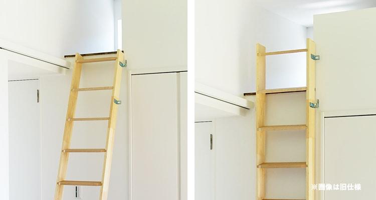 木製ロフトはしご北欧ラダーの垂直収納