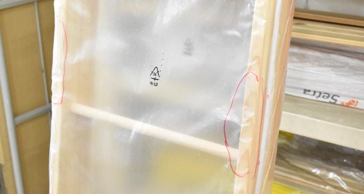 木製ロフトはしご北欧ラダー・アウトレットの理由個所