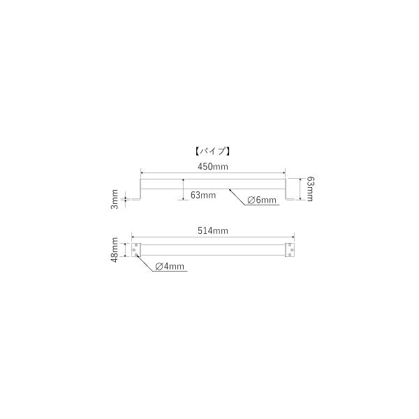 金属製ロフトはしごシンプルラダー専用金具セットの寸法図