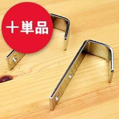木製ロフトはしごカスタムラダー専用フック