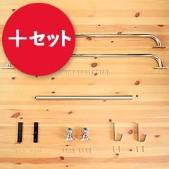木製ロフトはしごカスタムラダー専用金具フルセット