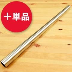 木製ロフトはしごカスタムラダー専用パイプ