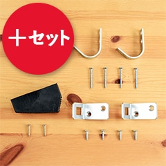 木製ロフトはしご北欧ラダー専用金具フルセット