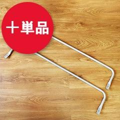 木製ロフトはしごセーフティーラダー専用手すり