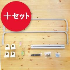 木製ロフトはしごセーフティーラダー専用金具フルセット