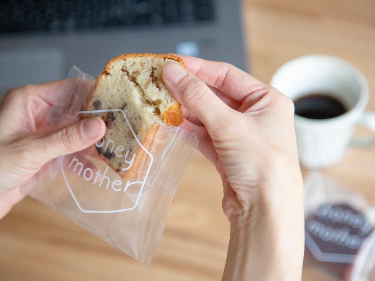 朝食に、おやつに。おなかが喜ぶおいしさを冷凍ストック。