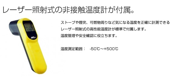 LS-350 付属品