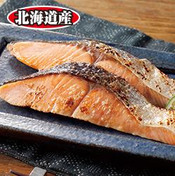 天然焼鮭切身