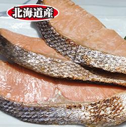 鮭照り焼き切身
