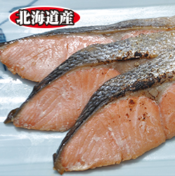 焼鮭西京漬切身