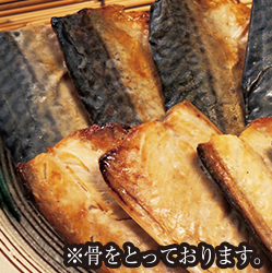 北海道産焼サバ切身