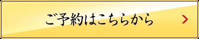 【冬の味覚特選 ホップスモール 海鮮】ボイルたらばがに足 ご予約はこちらから