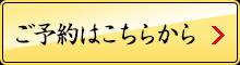 【冬の味覚特選 ホップスモール 海鮮】生たらばがに足 ご予約はこちらから