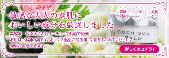 予告 2020年9月17日    10時30分〜 美容家 佐々木江里香さんを迎えYouTubeにてライブ配信いたします!