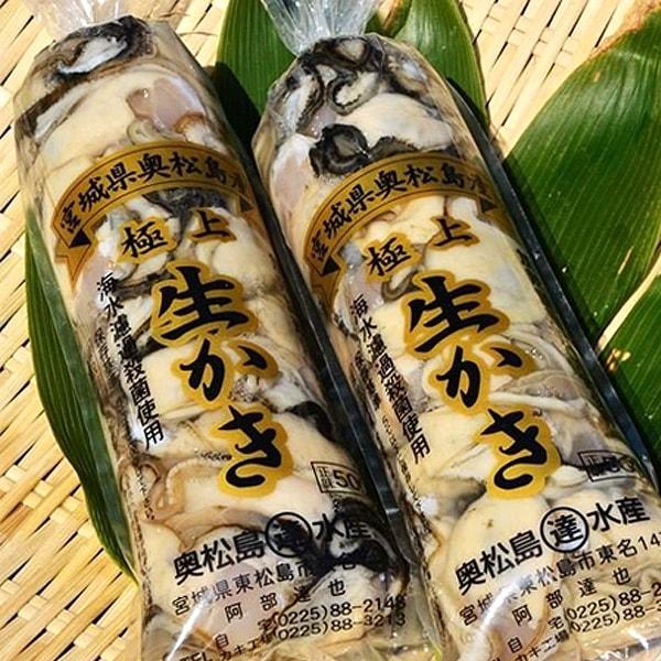 『奥松島』極上むき身旨牡蠣250g×2セット/500g×2セット ★送料無料★