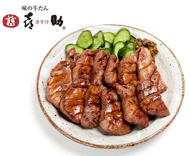 阪急交通社のおせち 味の牛たん喜助 職人仕込牛たん詰合せ(110g×6箱)
