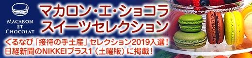"""""""東京・西荻窪"""