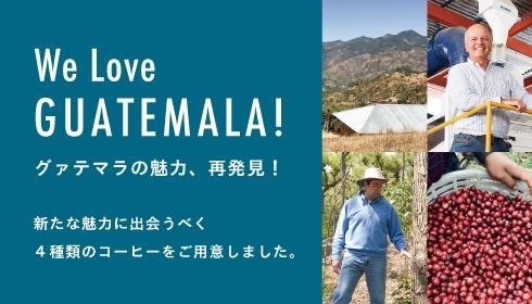 We Love GUATEMALA!