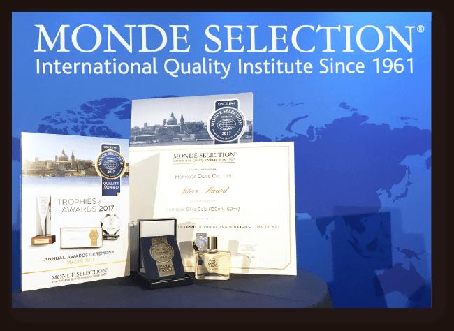 「オリーブゴールド」のエストラジオール美容は世界基準の評価「モンドセレクション銀賞」を受賞しました!